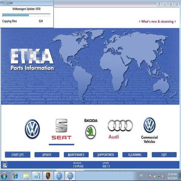 etka catalogue
